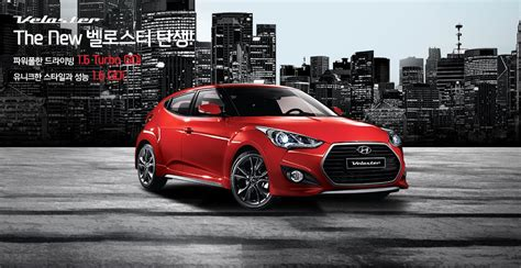 2015 hyundai veloster turbo unveiled with 204 hp and 7