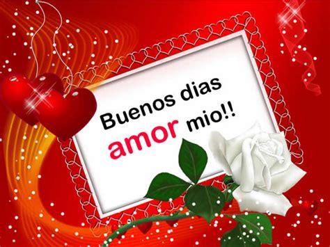 imagenes de buenos dias mi amor feliz viernes buenos dias feliz viernes mi amor www imgkid com the