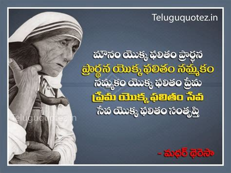 biography of mother teresa in malayalam language 12 best images about motivational telugu quotes on