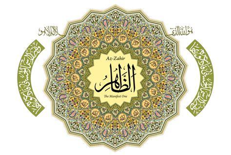 el zahir sufi theme  jorge luis borgess writing
