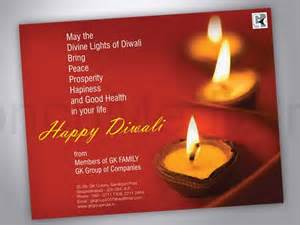greetings for business associates diwali cards diwali business greetings deepawali business wishes