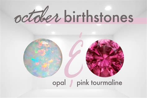 birthstones october
