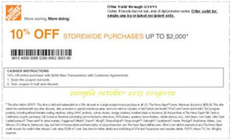 home depot promo coupon gordmans coupon code