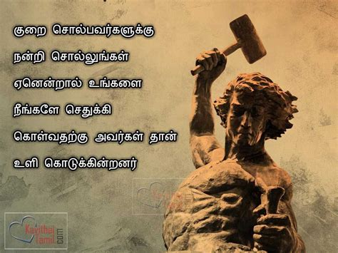 46 tamil motivational kavithai and inspirational quotes