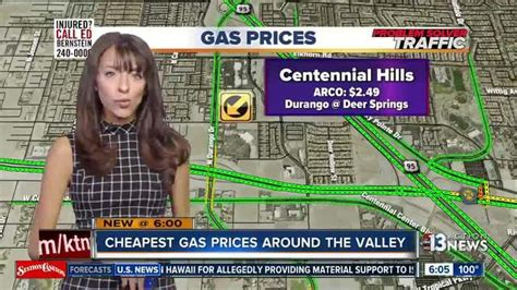 cheapest gas in las vegas cheap gas prices for the week of july 10 2017 ktnv