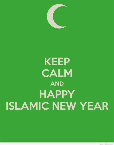 happy new islamic year wishes happy islamic new year wishes wallpapers hd