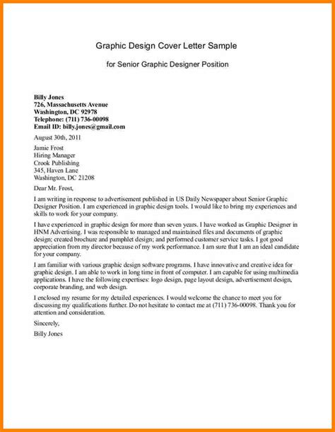 junior graphic designer cover letter 8 graphic designer cover letter bid template
