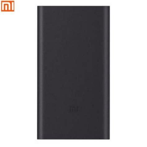 Xiaomi Powerbank 2 10000 Mah xiaomi mi powerbank 2 10000mah grey isky trading