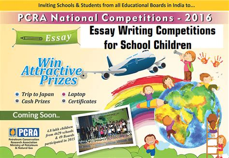competition dissertation topics malayalam essay writing competition topics