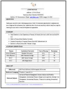 Business Profile Template Download Company Profile Format Business Profile Template Example