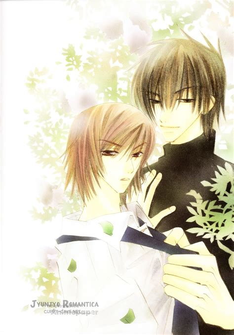 junjou romantica junjou romantica www imgkid the image kid has it