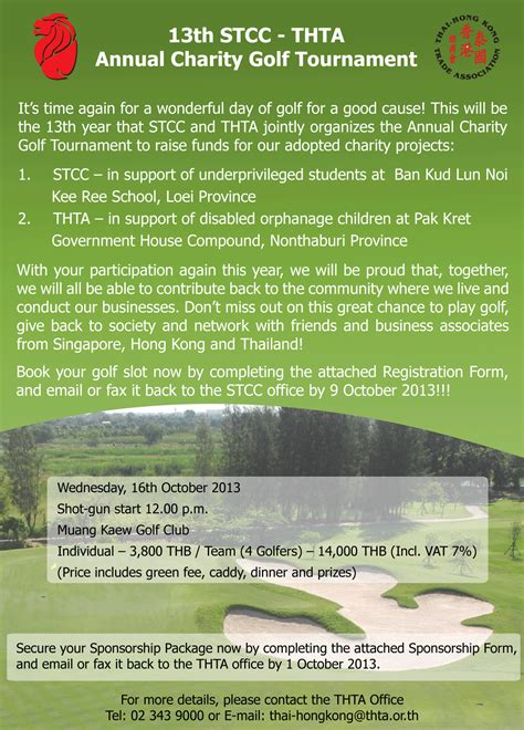 charity golf day invitation letter charity golf day invitation letter best free home