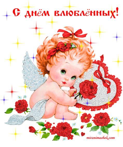 imagenes i love you angel знакомьтесь большое чудо премьер арсений пекинес форум