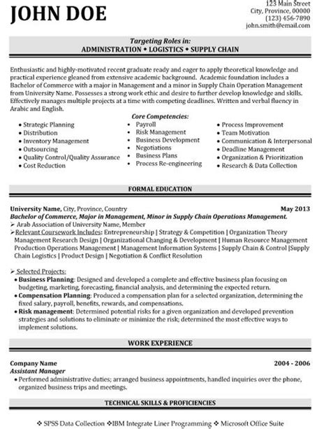 Resume Summary Exles Logistics Click Here To This Administration Logistics