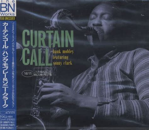 curtain call album cover curtain call cd covers