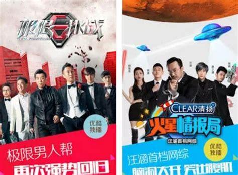 unblock youku android unblock youku outside china vpnranks