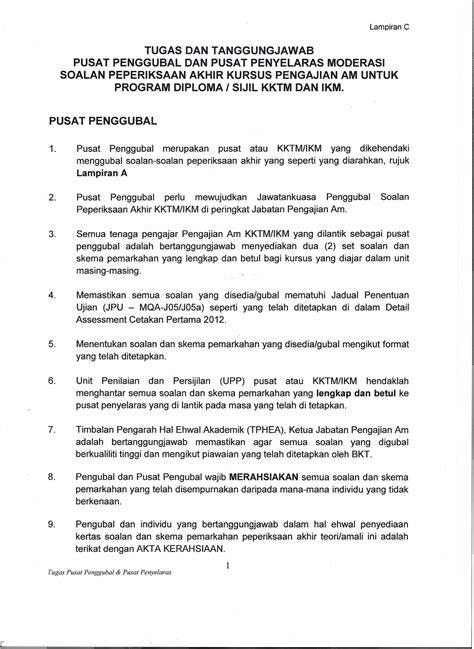 download mp3 ceramah ustadzah oki download pengajian tan mei hua lyrics