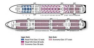 Air Force One Layout Floor Plan Thai Airways A380 First Business Class Seat Check
