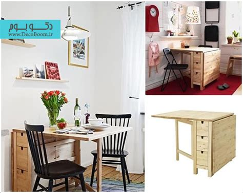 Small Windowless Dining Room Ideas میزهای ناهارخوری کم جا برای فضاهای کوچک دکوراسیون داخلی