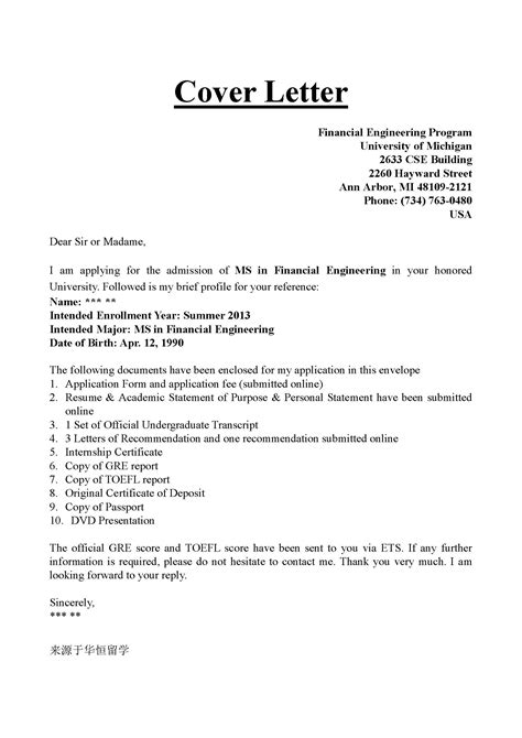 cover letter for online resume submission resume pdf download