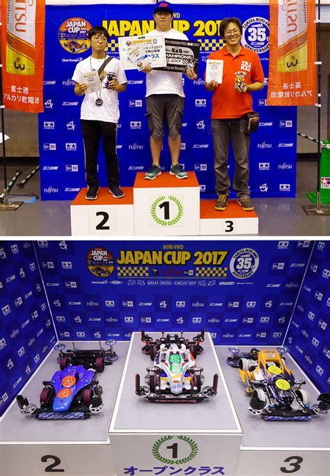 Tamiya Trigale Japan Cup 2017 Dinamo Hyper Dash Japan Cup 2017 Pro august 20 2017 sunday fujitsu batteries provided mini 4wd japan cup hokkaido tournament