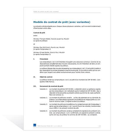 Modele Contrat De Pret Entre Particulier