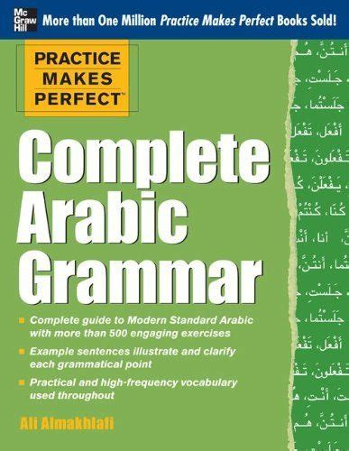 practice makes perfect complete 77 best arabic grammar images on learning arabic arabic language and grammar