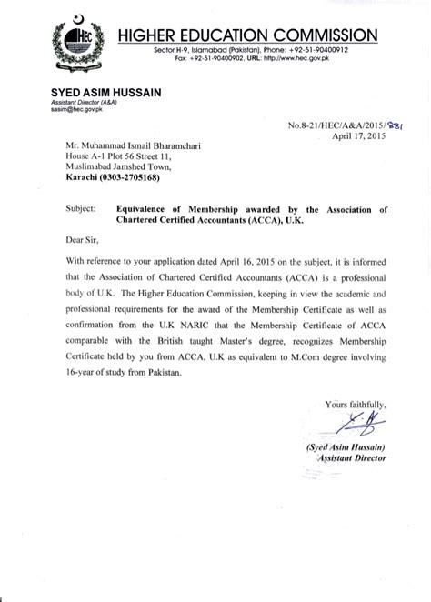 Hec Equivalence Certificate For Mba by M Hec