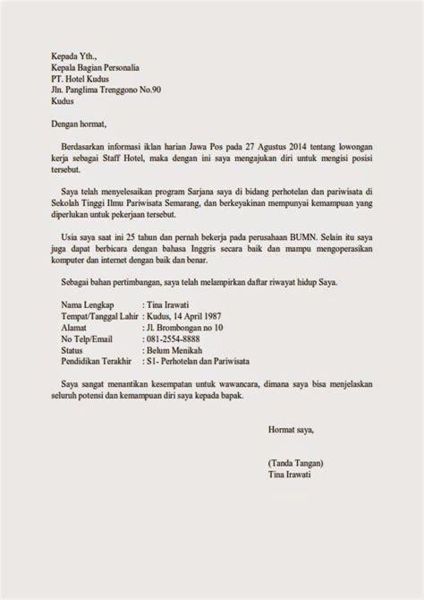 contoh surat lamaran kerja untuk tugas bahasa indonesia surat lamaran kerja untuk hotel ben contoh