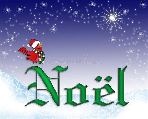 images of christmas noel christmas noel stock illustration image of night