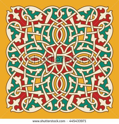 Islamic Artworks 40 Kaos Muslim Islami Oceanseven 17 best images about islami motifler on clip arabic pattern and islamic
