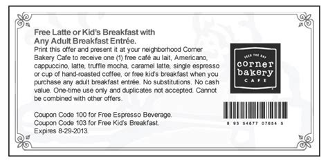 Corner Bakery Gift Card Promotion - corner bakery coupon fire it up grill