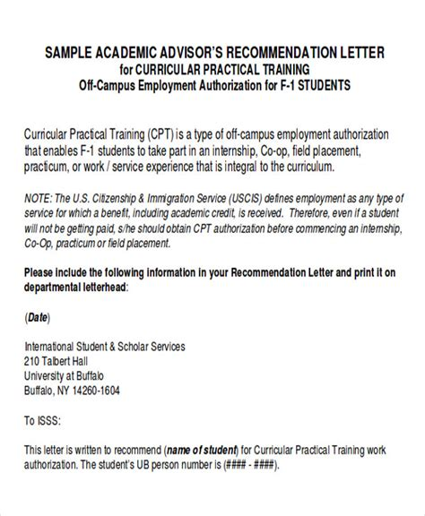 Summer Research Letter Of Recommendation recommendation letter sle summer internship docoments