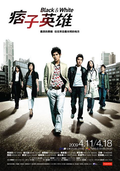black and white drama tw drama black and white my asian movie drama