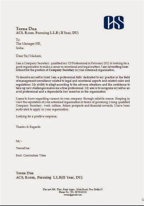 Cover Letter Construction Company Profile Sle Company Profile Letter Company Profile Template Word Format Pany Business Cover Letter