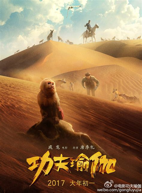 film kolosal china 2017 movies released on chinese new year 2017 cnewsdevotee