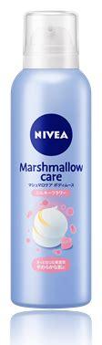 marshmallow care nivea マシュマロケア ボディムース シルキーフラワーの香り nivea