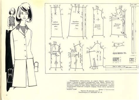 pattern drafting for dolls 245 best images about lutterloh patterns on pinterest