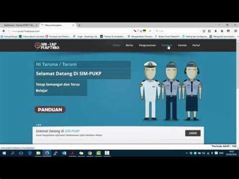 tutorial ujian online tutorial pendaftaran online ujian keahlian pelaut 07