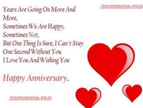 7th Anniversary Wedding Dp by Anniversary On Wedding Anniversary Quotes