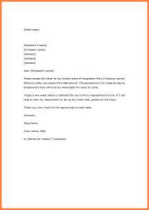 Resignation Letter Notice Exle Two Weeks Notice Letter Template Doliquid