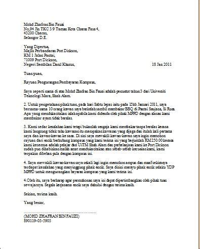 surat khas untuk ydp mppd