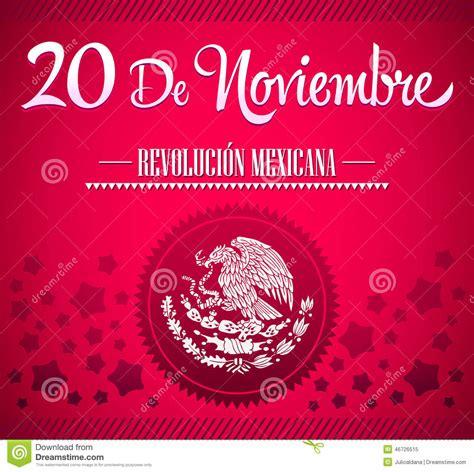 imagenes de la revolucion mexicana para invitaciones 20 de noviembre revolucion mexicana tarjeta de texto