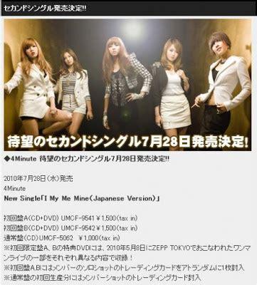 sinopsis film soekarno bahasa inggris sinopsis drama dan film korea 4 minute mengumumkan single