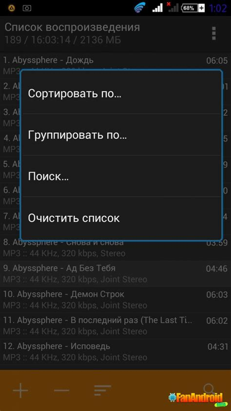 m4b android aimp для android