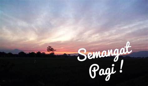 gambar kata kata ucapan selamat pagi romantis lucu