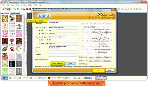 screenshots of wedding card designer software to learn how screenshots of wedding card maker software to learn how to