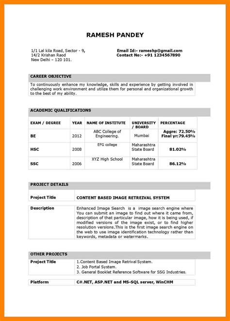 resume format in word 8 resume format in word apgar score chart