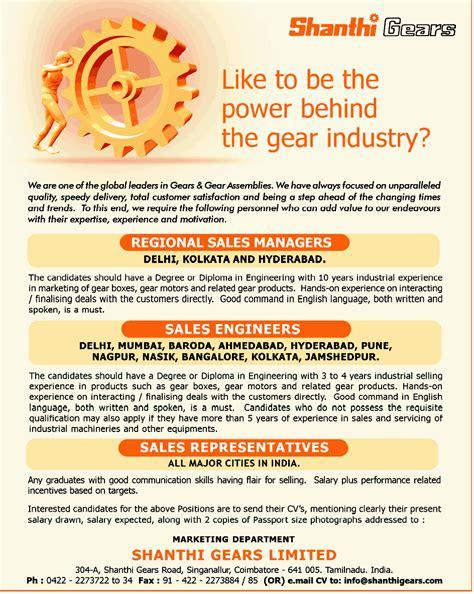 design engineer vacancy in coimbatore jobs in shanthi gears limited vacancies in shanthi gears