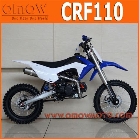 buy motocross bike 2015 crf110 125cc motocross bike buy 125cc motocross